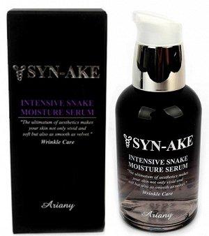 Ariany SYN-AKE Intensive Moisture Serum Сыворотка для лица с экстрактом змеи, 50мл.