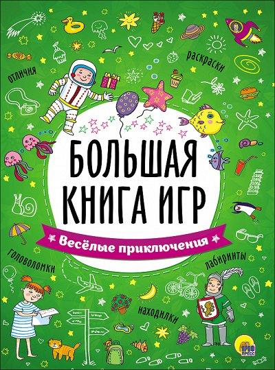 Кот-сказочник-26! Читаем, играем, развиваемся! — АЗБУКА,  ОБУЧ.КАРТОЧКИ,  ПОСОБИЯ — Детская литература