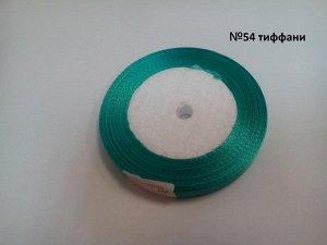 Рулон атласной ленты шириной 1 см (в ассортименте)