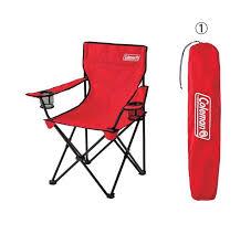 Кресло COLEMAN (красн) 2000026730