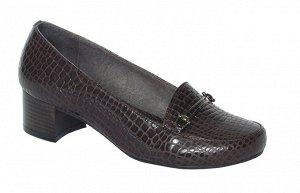 удобные туфли ищут хозяйку