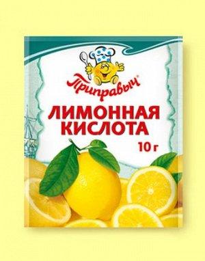 Лимонная кислота 10 г.