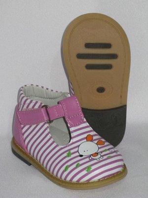 """Ботиночки ортопедические на размер 26 фирмы """"Модный пупс"""