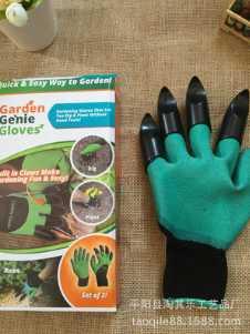 перчатки-грабли