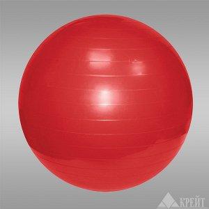 GMp 55 Гимнастический мяч 55см в коробке с насосом