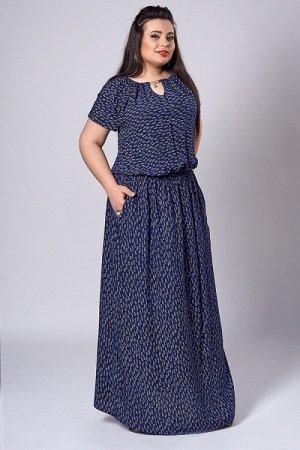 Платье очень классное