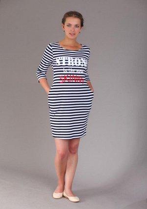 Платье в морском стиле 46-48 размер