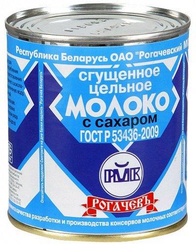 Кубаночка - очень вкусная консервация — Сгущенка Рогачев — Молочные