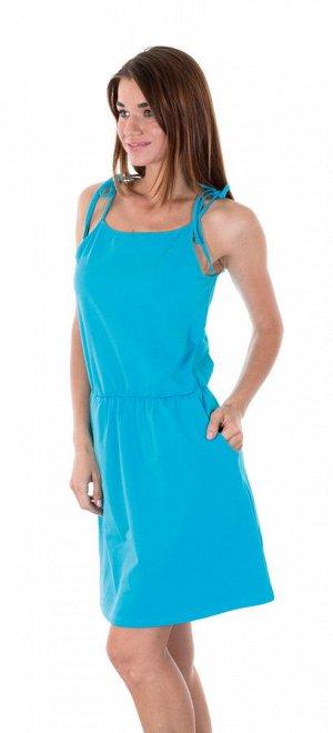 Платье Сарафан р.46