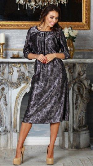 Платье Состав: 50% вискоза, 50% пэ