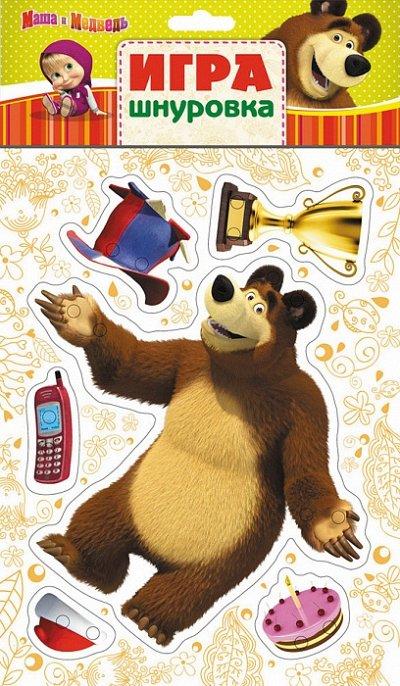 «POCMЭН» -92 Детское издательство №1 в России! — Шнуровка — Развивающие игрушки