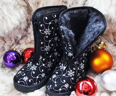 Очень красивые полотенца на подарки! Пристрой для всех!  — ❤ Обувь для всех — Обувь