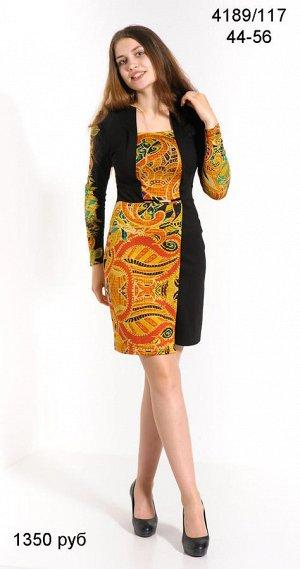 Платье на 54-56 по супер цене!
