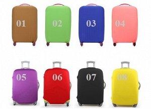 Защитный чехол на чемодан 26-30 дюймов. Синий.