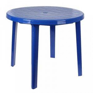 Стол круглый, размер 90 х 90 х 75 см, цвет красный