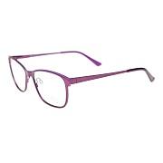 Очки для всех! + Солнцезащитные — Оправы (коллекция 1) — Очки и оправы