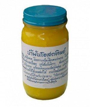 Традиционный тайский бальзам для тела Osotthip Желтый