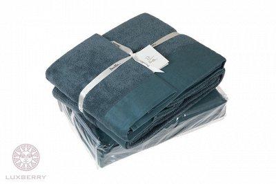 Текстиль для уюта — в наличии