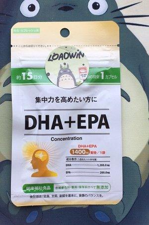 DHA+EPA 15дней.