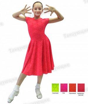 Платье рейтинговое дублированное 10а