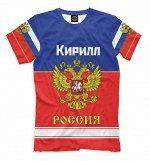 Футболка для мальчиков  Хоккеист Кирилл  KIR-634162-fut-2  ,