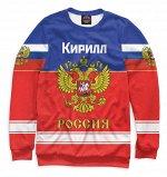 Свитшот для мальчиков  Хоккеист Кирилл  KIR-634162-swi  , Ко