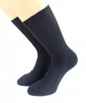Носки мужские хлопковые