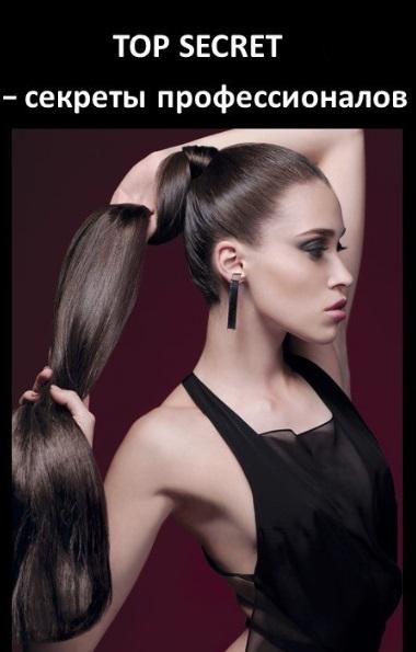 ★CONCEPT★ Средства для волос по выгодной цене! New!-55 — Шампунь и Кондиционер для поддержания эффекта ламинирования! — Восстановление и увлажнение