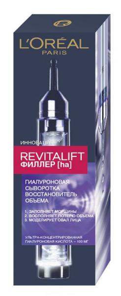 LOREAL   REVITALIFT  Филлер сыворотка для лица 16 мл.