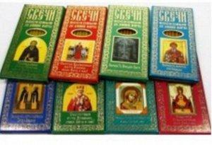 свечи 12 шт в уп., восковые, для молитвы дома (на каждой коробке - молитва) или в церкви (возможен пересорт по ликам)