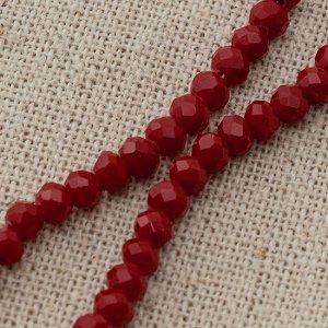 Бусины хрустальные рондели, имитация Сваровски, цвет киноварь, р-р 4х3мм, отв-ие 1мм, в нитке 140бусин.