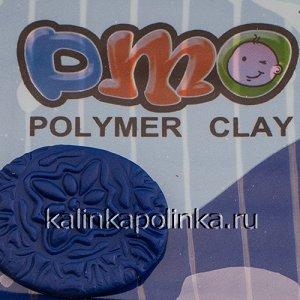 Полимерная глина DMO, упаковка 50гр, цвет темно-фиолетовый 036