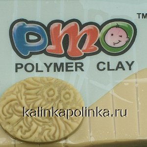 Полимерная глина DMO, упаковка 50гр, цвет светлый оливковый с прозрачностью 029, ОПТ Полимерная глина DMO, упаковка 50гр, цвет светлый оливковый с прозрачностью 029