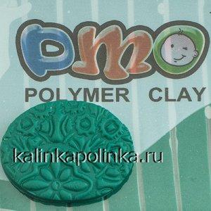 Полимерная глина DMO, упаковка 50гр, цвет изумрудный зеленый 018, ОПТ-Полимерная глина DMO, упаковка 50гр, цвет изумрудный зеленый 018