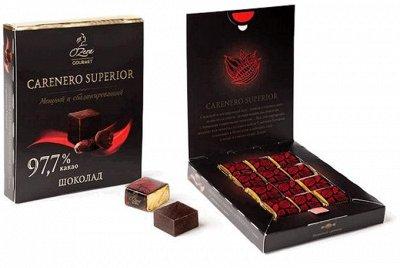 💕 ЯШКИНО 6-2020 Продукты на каждый день! — Шоколад — Шоколад