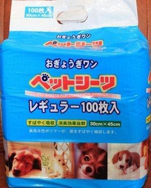 Пеленки для собак Hush Pet 33*45см (100 шт) Япония