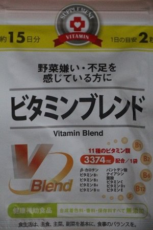 VITAMIN BLEND пищевая добавка «ВИТАМИННАЯ СМЕСЬ»