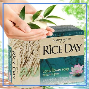 CJ Lion Мыло туалетное Rice Day, экстракт лотоса, 100 гр