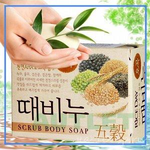 CJ Lion Скраб-мыло туалетное Rice Day с экстрактом пяти злаков, 100 гр