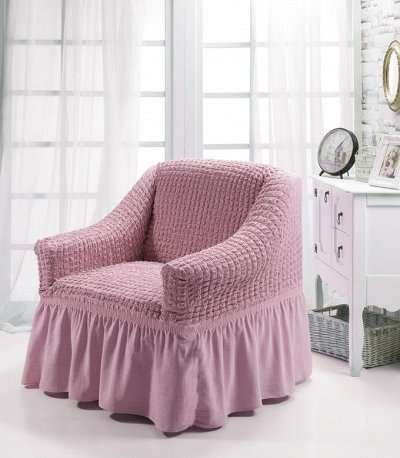 💥Впервые! box и 2 по цене1го! Только КАЧЕСТВЕННЫЙ ТЕКСТИЛЬ! — Чехол универсальный для кресла.Турция. — Чехлы для мебели