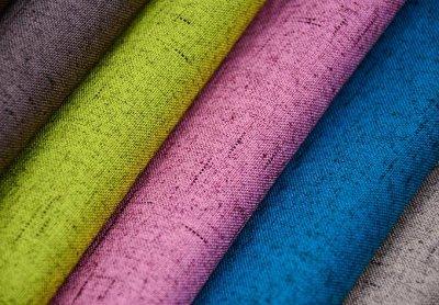Обивка №29💎 Мебельные ткани и Кожзам (+комплектующие) — Мебельная ткань STUDIO (Жаккард <Рогожка>) — Ткани