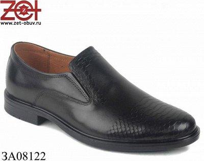 ГипеРаспродажа Обуви! По ценам Ниже закупа — Свободный МУЖСКОЙ СКЛАД