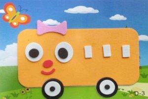 Автобус Размер 17*12,4 см.