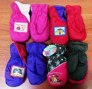 Теплые синтепоновые рукавицы