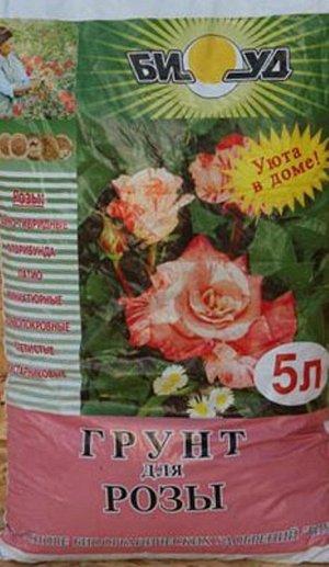 Грунт БИУД для розы 5л (6шт)