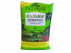Грунт для пальмы 2,5л (12шт)