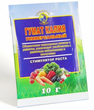 Гумат калия 10 г