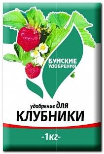 """Удобрение Буйские """"Для клубники"""" 1 кг"""