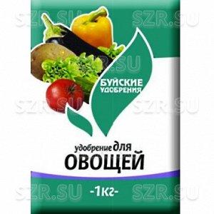 """Удобрение Буйские """"Для овощей"""" 1 кг"""
