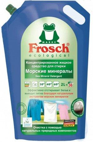 FROSCH жидкое средство для стирки 2 л